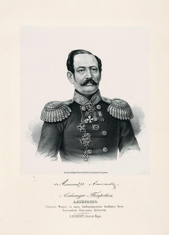 Петрович алексеев генерал майор