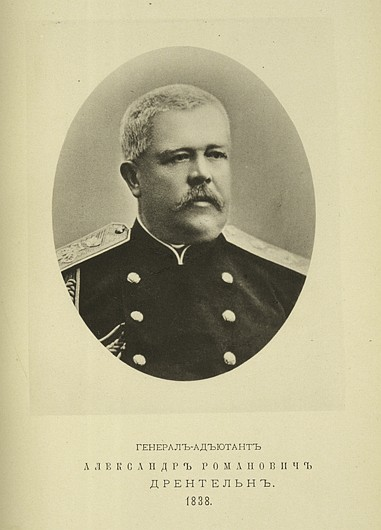 Дондуков-корсаков александр михайлович, князь (12091820 - 15041893) генерал-майор с 21031856 генерал-лейтенант с 30081861 генерал-адъютант с 26111869 генерал от инфантерии с 16041878