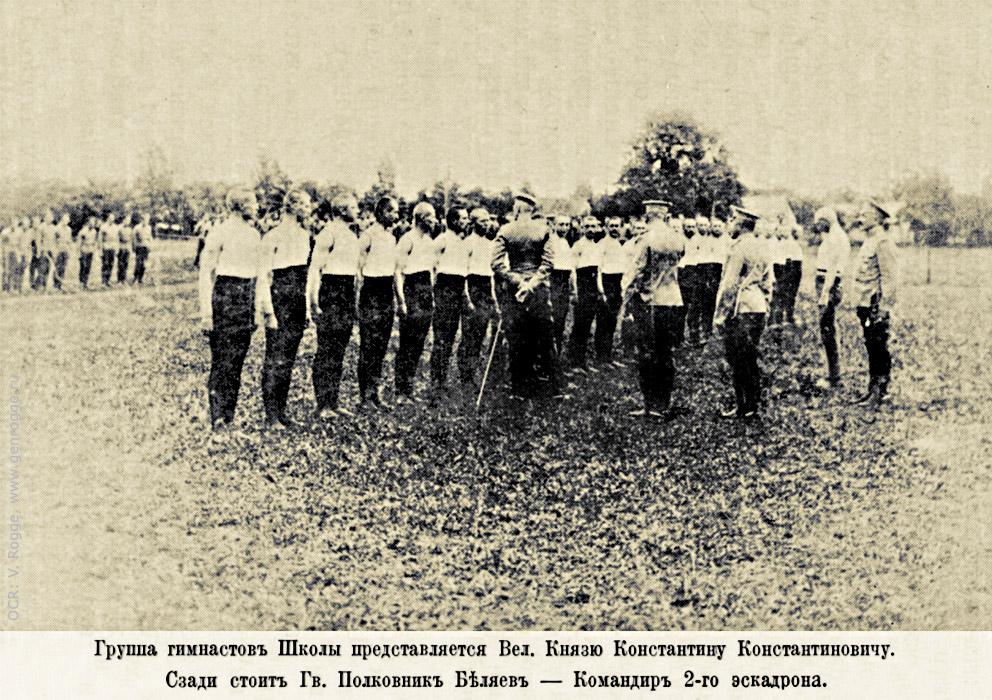 Елисаветградское кавалерийское училище юбилейные десятки цена каталог