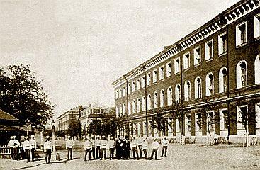 ... училище` (фото конца XIX века, г: genrogge.ru/memo/eku.htm
